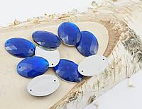 Страз (10 штук) синий Пластик 25 мм