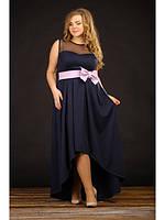 Женское вечернее платье с пышной юбкой  (р. 48-90) арт. Бант