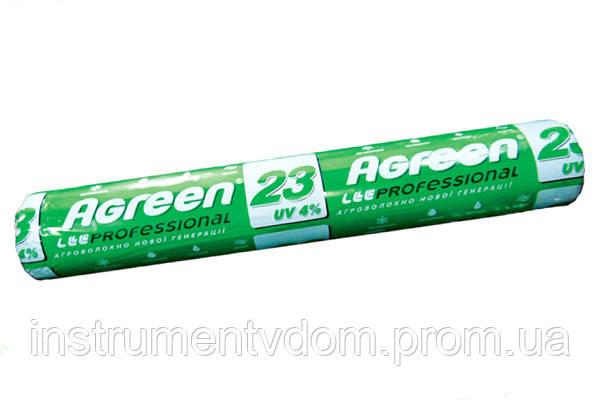 Агроволокно Agreen белое (23 г/м2, 1,6х100 м)
