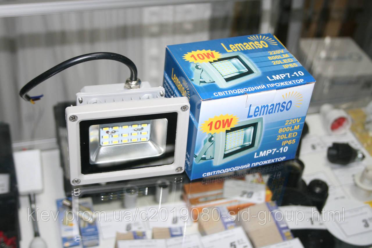 """Прожектор 20 LED 10w  """"Lemanso"""" 6500K / LMP7-10 - Транс-Компания в Киеве"""