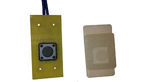 Резиновая кнопка на горелку плазмотрона Р-80