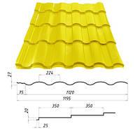 Металлочерепица VALENCIA™ (Валенсия) – металлочерепица для требовательных. 0,45 мм. - 0,5 мм. Сталекс, Штампованная, RAL 1003, 1190.0