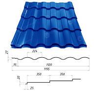 Металлочерепица VALENCIA™ (Валенсия) – металлочерепица для требовательных. 0,45 мм. - 0,5 мм. Сталекс, Штампованная, RAL 5005, 1190.0