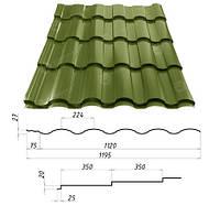 Металлочерепица VALENCIA™ (Валенсия) – металлочерепица для требовательных. 0,45 мм. - 0,5 мм. Сталекс, Штампованная, RAL 6020, 1190.0