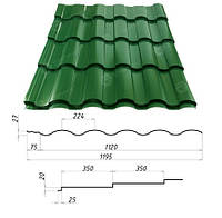 Металлочерепица VALENCIA™ (Валенсия) – металлочерепица для требовательных. 0,45 мм. - 0,5 мм. Сталекс, Штампованная, RAL 6005, 1190.0