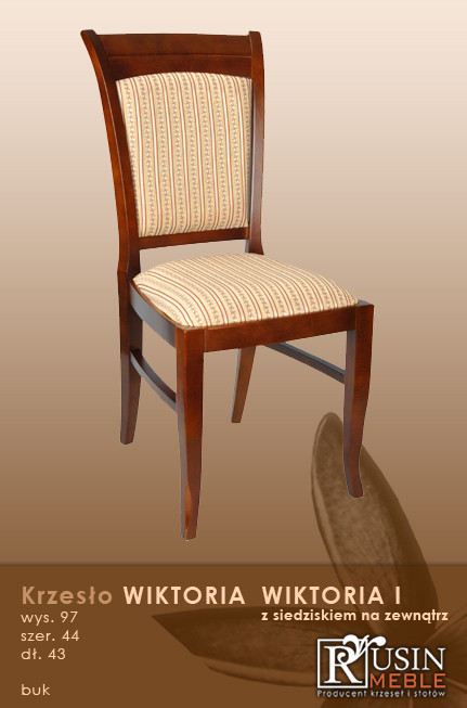 Деревянное кресло Wiktoria І (Rusin Meble)
