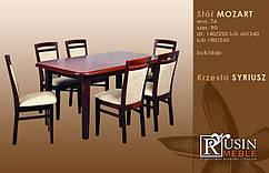 Комплект Mozart (стол)+Syriusz (6 кресел) (Rusin Meble)