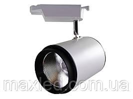 Світильник світлодіодний TRL20W3
