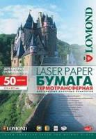 Лазерный термотрансфер Lomond для твердых поверхностей ( формат А4, 50 листов )