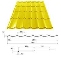Металлочерепица GRAND™ (Гранд) - самая популярная. 0,45 мм. - 0,5 мм. Сталекс, Штампованная, Монтеррей, RAL 1003, 1195.0