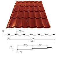 Металлочерепица GRAND™ (Гранд) - самая популярная. 0,45 мм. - 0,5 мм. Сталекс, Штампованная, Монтеррей, RAL 3011, 1195.0