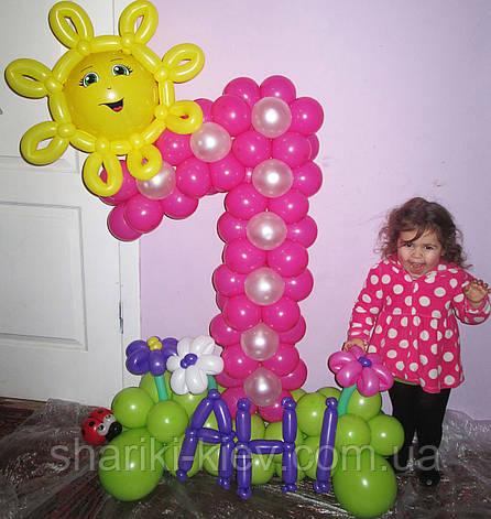 Цифра 1 из воздушных шариков с оформлением Солнышко и имя ребенка на Первый День Рождения , фото 2
