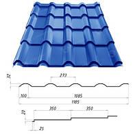 Металлочерепица AFINA™ (Афина) - надежность и изящество. 0,45 мм. - 0,5 мм. RAL 5005