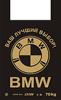 Пакет майка BMW 36*56