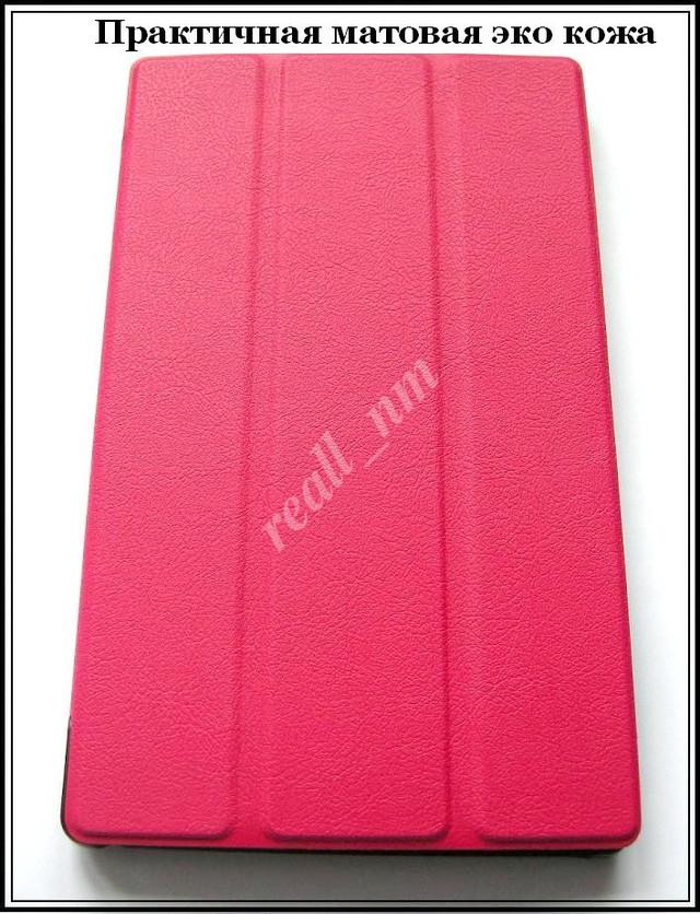 купить кожаный чехол Lenovo Tab 2 A8-50F A8-50LC