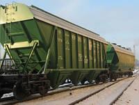 Перевозка зерновых железнодорожным транспортом