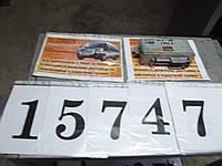 Блок управления АБС Ауди А6, 100 (1995) (в наличии 2 шт)
