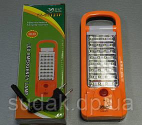 Светодиодная лампа аккумуляторная переносная, фонарь YJ-6812 TP 32 LED