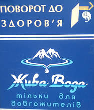 Продаж тільки в магазині місто Бориспіль, Франка 7