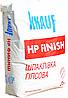 Шпаклевка гипсовая KNAUF  HP FINISH , 25кг