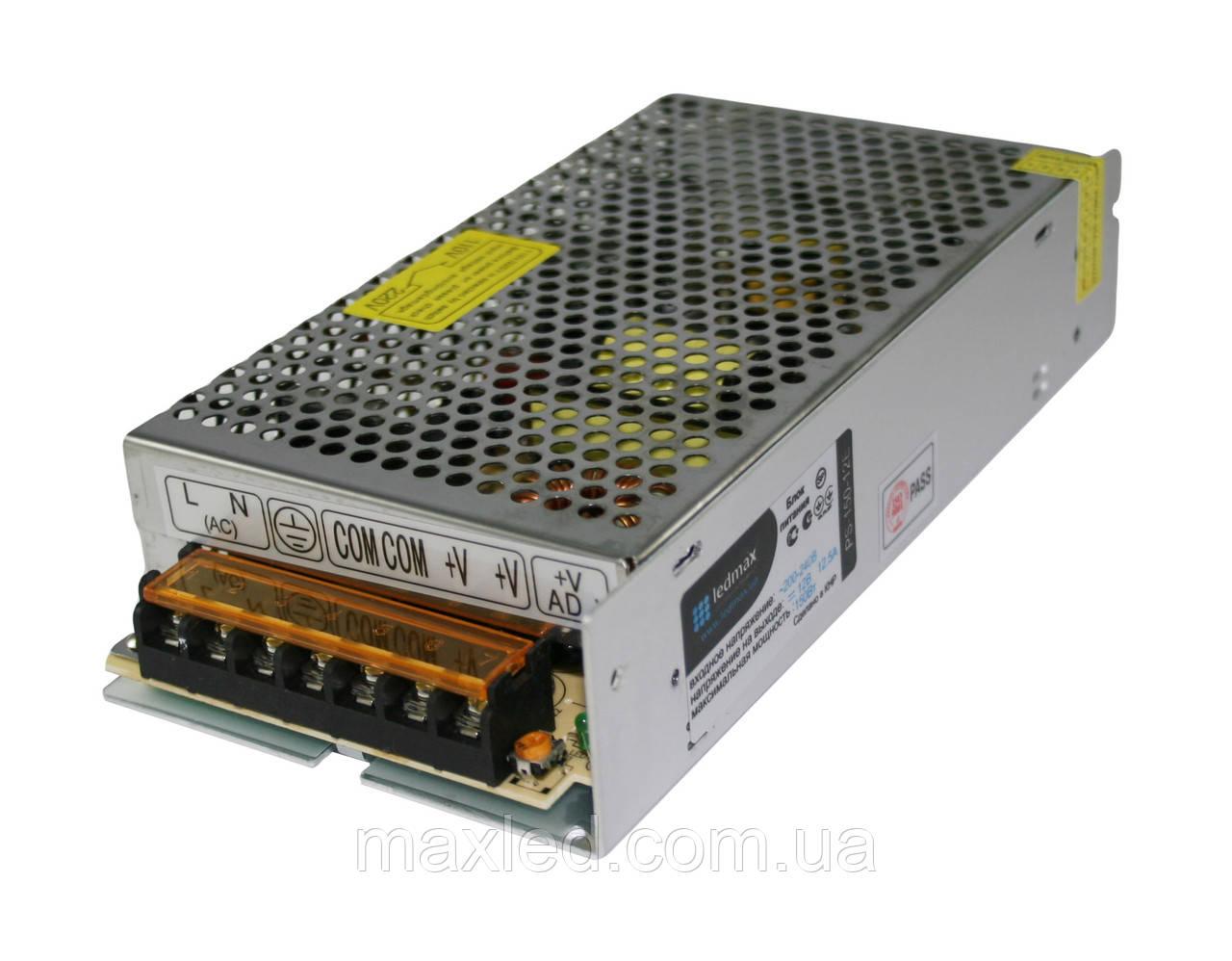 БП 12В 150Вт LEDMAX PS-150-12E
