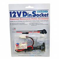 Водостойкий 12 В разъем для зарядных устройств Oxford 12V Din Socket