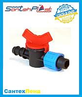 Кран редукционный лента + трубка для капельного полива SL 011-6
