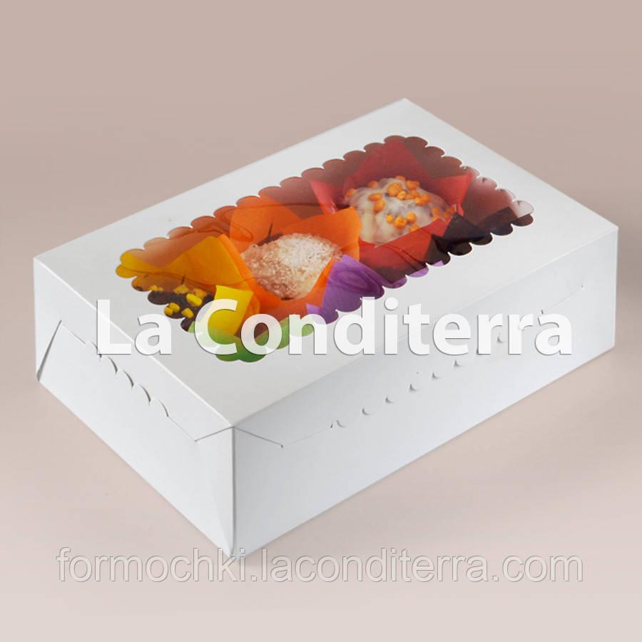 Коробки для капкейков, маффинов и кексов, белые (255x180x90 мм)