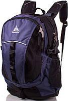 Мужской рюкзак для прогулок и путешествий от торговой марки Onepolar (Ванполар) W1300-navy синий