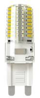 Лампа светодиодная 64LED G9 2800K 220v 3W BIOM капсула в селиконе