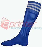 Гетры футбольные взрослые синие с полосками. B-150