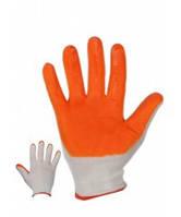 Перчатки нейлоновая тонкая покрытые нитрилом с трикотажным манжетом