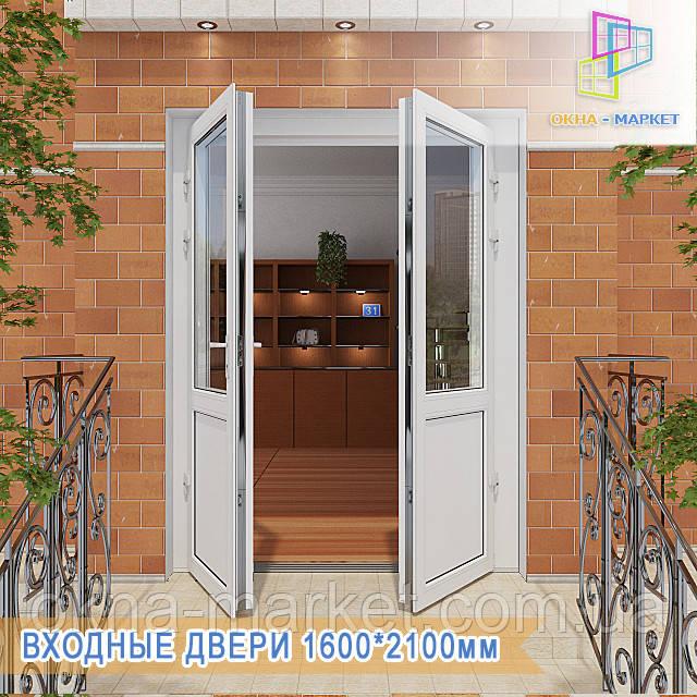 Входные металлопластиковые двери Вишневое