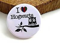 """Значок Хогварт с совой из Гарри Поттера, значок поттеромана (""""Я люблю Хогвартс"""", арт)"""
