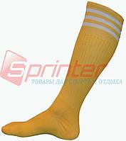 Гетры футбольные взрослые жёлтые с полосками. В-150