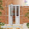 Металлопластиковые входные двери Глеваха