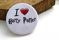 "Значок любителя Гарри Поттера, значок поттеромана, значок ""Я люблю Гарри Поттера"" (Хогвартс)"
