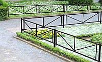 Парковое ограждение модель №329