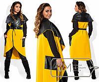Женское пальто асимметрическое с кожей