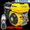 Двигун бензиновий Sadko GE-200PRO(фільтр в масл.)