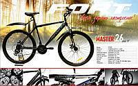 Велосипед Fort MASTER 26 Disk СТАЛЬ, фото 1