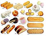 Автоматические линии производства печенья 200-300 кг/ч Laserbiscuit, фото 3