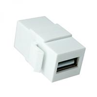 Модуль KeyStone USB 2.0
