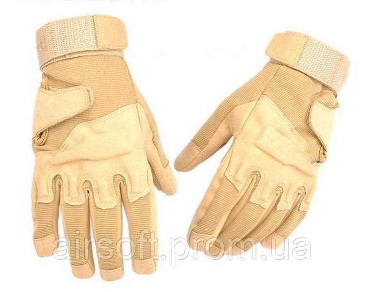 Полнопалые тактические перчатки
