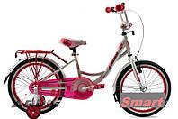 Детский велосипед Ardis Smart 16 розовый, фото 1