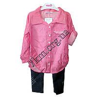 Набор детский для девочек 4-6 лет рубашка и лосины Розовый. Турция