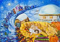 «Оранжевые сны кота Гарбузовича» картина маслом