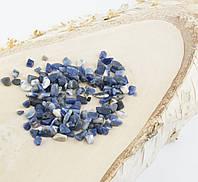Натуральный камень крошка (Лазурит) (10гр.)