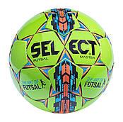 Футбольный мяч SELECT Futsal Master (green)