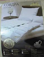 Полуторное одеяло летнее хлопок 155х215см Ода
